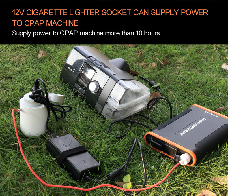 GP20 outdoor power source detail picture (5)