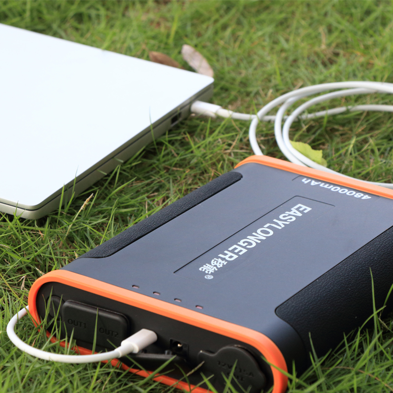 GP20 outdoor laptop power bank