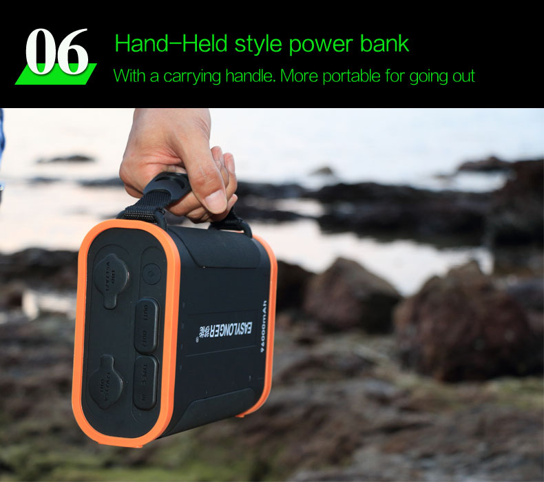 GP30 outdoor power source detail picture (8)
