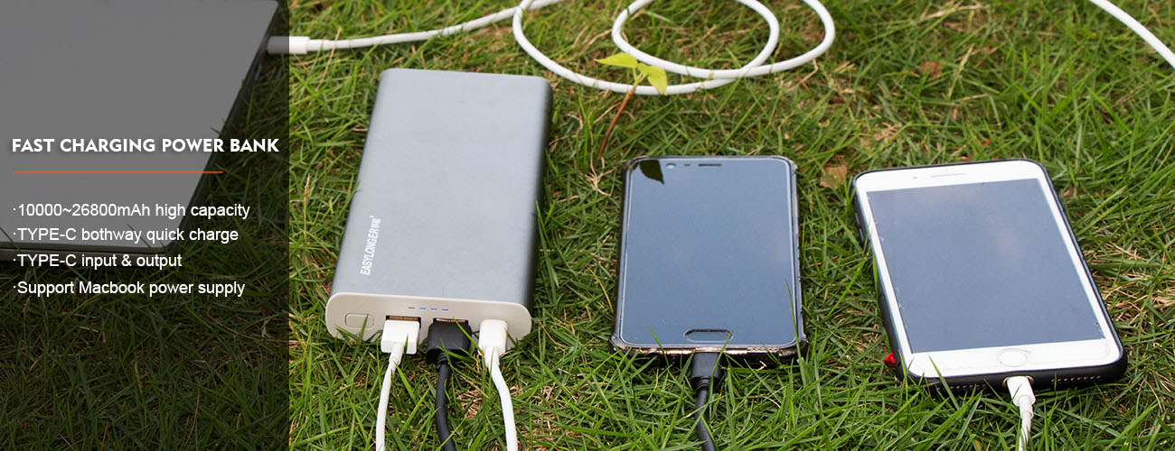 fast charging power bank home index banner2