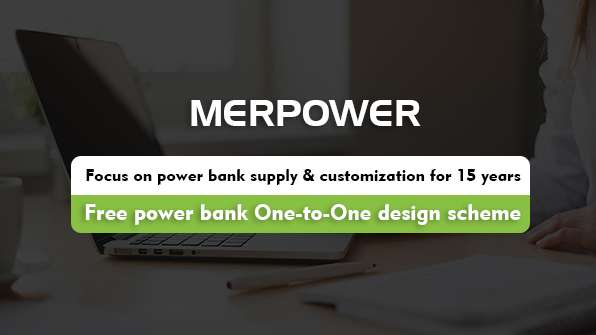 merpower home power bank customization
